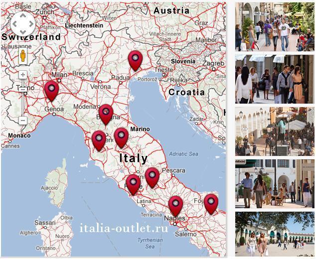 Аутлеты юга италии калабрия кампания